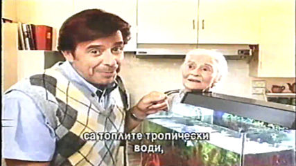 Канал 1 - реклами (03.11.2002)