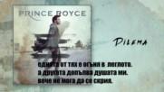prince royse - dilema + бг, превод 2017