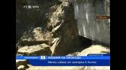 Мечка избяга от зоопарка в Айтос