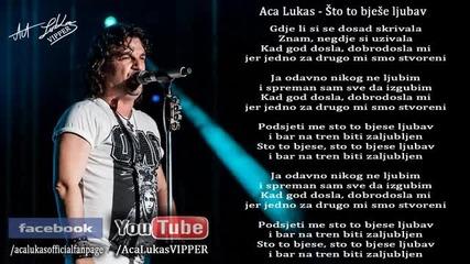 Aca Lukas - Sto to bjese ljubav - (Audio - Live 1999)