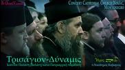 Концерт в Черна Гора - Kabarnos Nikodimos