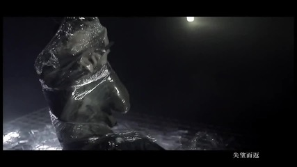 Xiao Yu(小宇) - Fight {превод}