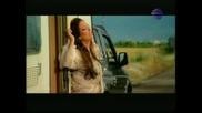 Ивана - Седем Дни