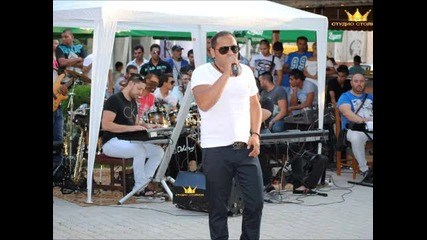 Krasi Leona I Riko Band Ek Cumibe Mio 2014 Hit Studio-favorit Lamarina.mp3