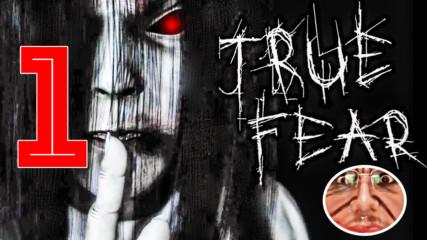 True Fear - Forsaken Souls #1