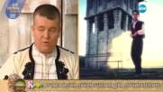 Илия Луков с покана за концерт - На кафе (24.02.2017)