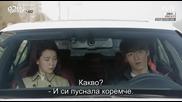 Бг субс! Emergency Couple / Аварийна двойка (2014) Епизод 20 Част 1/2