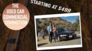 Как да продадеш колата на годеницата си?