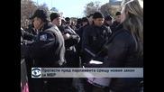 """""""Ранобудните студенти"""" излязоха на протест пред парламента срещу новия закон за МВР"""