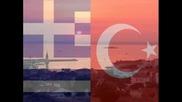 Гръцка песен ( копирана от турска ) Емир елине Дющюм :)
