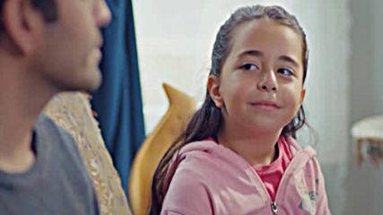 Дъщеря ми - Епизод 11