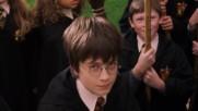 Хари Потър и Философският камък - Бг аудио - Част 2