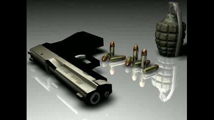 Най - Добрите Оръжия