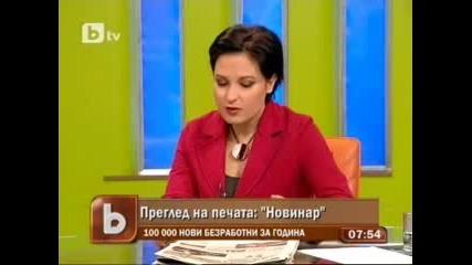 Сашка Васева в тази сутрин