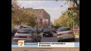 Еротична автомивка в Москва