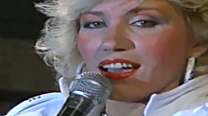Nada Topcagic - Nezno neznije Disko folk na Tasmajdanu 1986