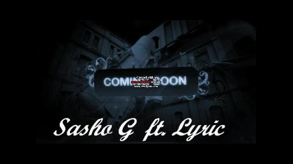 Sasho G ft. Lyric - Samo spomen [demo]