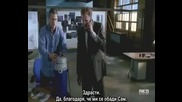 !! Prison Break Сезон 4 Епизод 5 Част 1 (BG Subs) !!