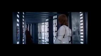 И нека силата бъде с теб !