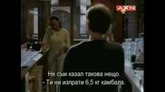 Утрешен вестник Сезон 2 Епизод 17