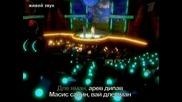 Зара и Дмитрий Певцов - Ах Ты Степь Широкая / Дле Яман ( Dle Yaman) - Karaoke