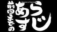 [gfotaku] Gintama - 062 bg sub
