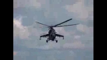 Луд Хеликоптер