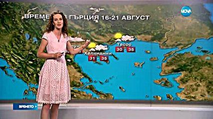 Прогноза за времето (15.08.2016 - централна емисия)
