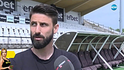 Димитър Илиев: Жалко е, че един от най-големите клубове е в такова състояние
