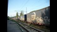 Дълъг влак