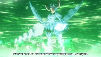 Black Clover [ Бг Субс ] episode 108 Високо Качество