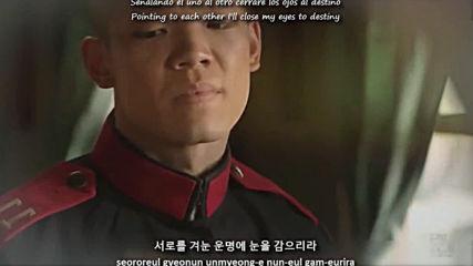 Park Hyo Shin - The Day ( Mr. Sunshine Ost )