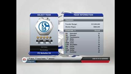 Fifa13 - Вие избирате