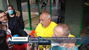 Борисов: Ако не получим подкрепа от ДБ и ИТН, връщаме мандата