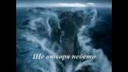 Ishtar - Last Kiss И Превод)