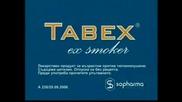 Tabex Reklamata