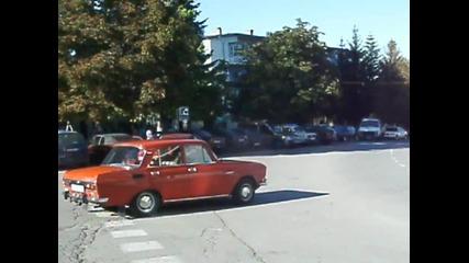 Москвича на бай Зарко