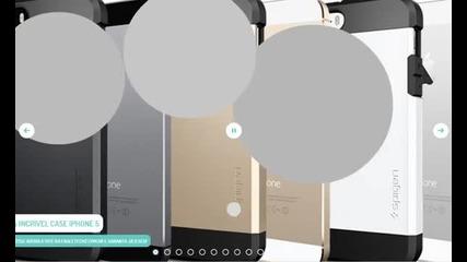 Iphone5 Eagle Tech