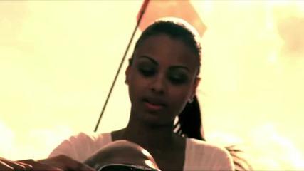 Flo Rida Feat. Sia - Wild Ones ( Високо Качество )