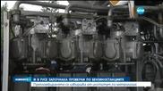 Започна препломбирането на бензиновите колонки в Русе