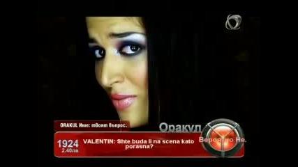 Орхан Мурад И Анели Пино - Искам