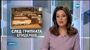 Грипната ваканция във Варна свърши