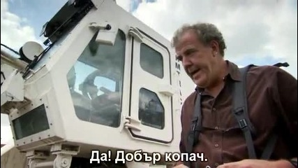 Top Gear - Тотално унищожение...