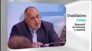 """На 8 април в """"Здравей, България"""" очаквайте"""