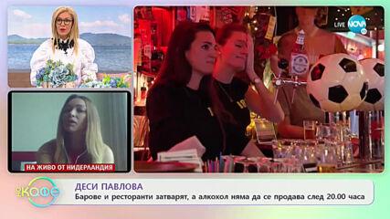 """Деси Павлова за новите мерки срещу коронавируса, които влизат в сила - """"На кафе"""" (15.10.2020)"""