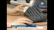 Закон ще облекчава потребителите при теглене на кредит - Новините на Нова