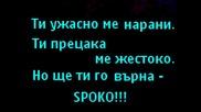 [ Бг Превод ] Kostas Karafotis - Makria Sou