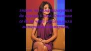 Селена Гомез се отказала от интернет заради ''луди фенки''