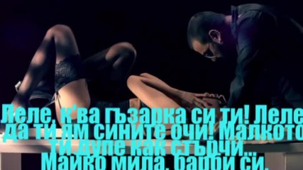 Tedi Aleksandrova ft. Azis - Nqa Problem - ft. Азис - Няа проблем текст