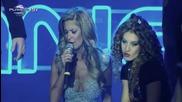 Андреа - Пробвай се (11 Годишни Музикални Награди)